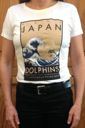 ca7404fb Save Japan Dolphins | International Marine Mammal Project